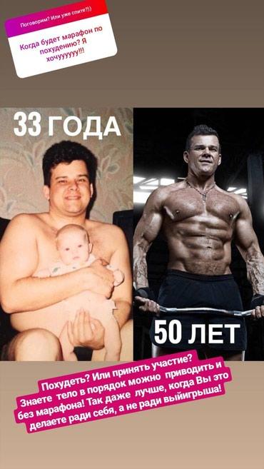 Средства для похудения в Лебединовка - фото 2