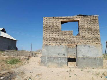 Недвижимость - Кызыл-Кия: 6 соток, Срочная продажа, Красная книга