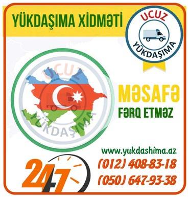 Bakı şəhərində Məsafələr fərq etməz!