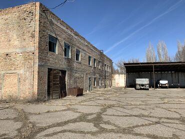 фабрики в Кыргызстан: Продам или сдам участок под бизнес,идеально подходит для