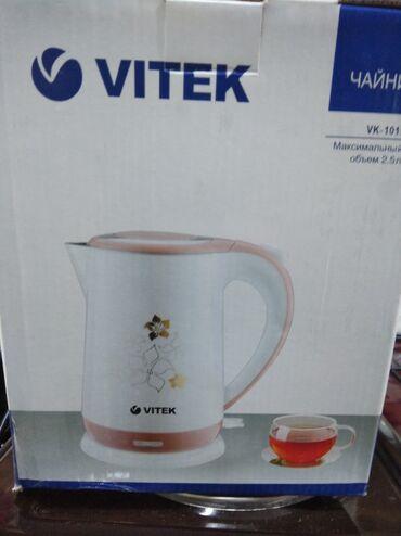 """Vitek"" 2,5 литра"