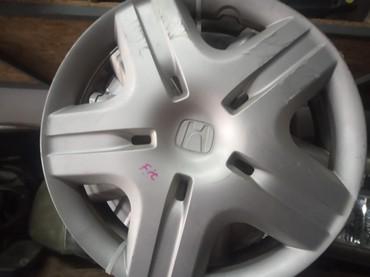 Аксессуары для авто в Кант: Запчасти на Фит колпаки на колёса