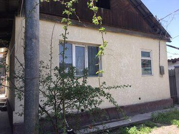 Продажа домов 78 кв. м, 4 комнаты, Свежий ремонт