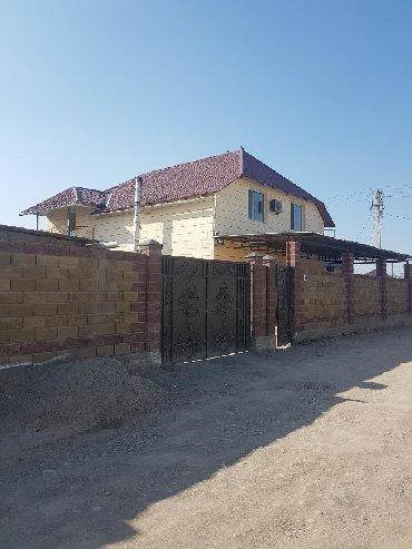 Недвижимость - Кыргызстан: Продам Дом 240 кв. м, 7 комнат
