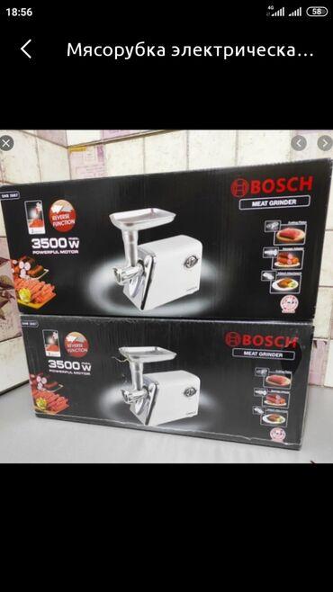 bosch ixo в Кыргызстан: Мясорубка электрическая Bosch 2100сом