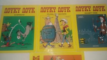 Βιβλία + παιδικά βιβλία από 3 έως 8 € σε Υπόλοιπο Αττικής - εικόνες 7
