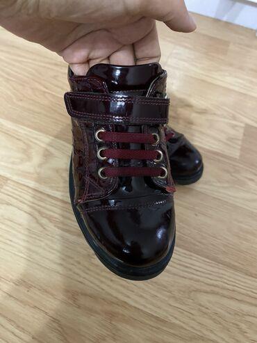 Продаю туфли ортопедическую на девочку 33 размер натуральная лакирован