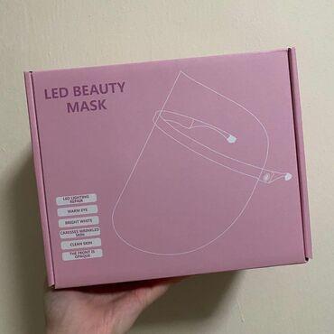 КосметикаLed beauty maskбыло доказано, что светодиодная светотерапия