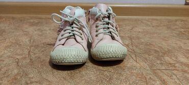 Деские ботинки-кеды. 14,5 см по стельке