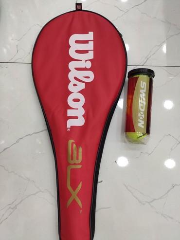 Ракетки в Азербайджан: Tenis Raketkasi (Wilson)+ 3 ədəd tenis topu. Metrolara çatdırılma var