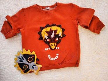 Dpam εντυπωσιακό φούτερ με αποσπώμενες μάσκες για παιδάκι 6-μιση- 7
