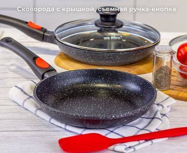 8015 объявлений: Казаны