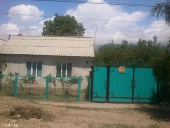 Продаю дом в Иссик-Кулье с Бает не в Чолпон-Ата