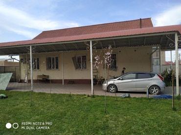 cisternu 5 kubov в Кыргызстан: Продам Дом 140 кв. м, 5 комнат