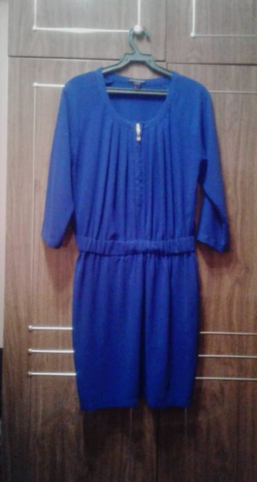 сумка mia в Кыргызстан: Платье MIA 44-46р. В отлич.состоянии