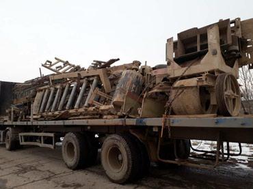 Куплю чёрный металл, чугунные батареи, в Бишкек