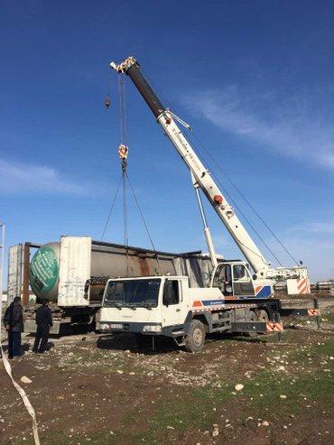 УСЛУГИ АВТОКРАНА в Бишкек