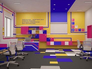 Дизайнерские услуги: в Бишкек