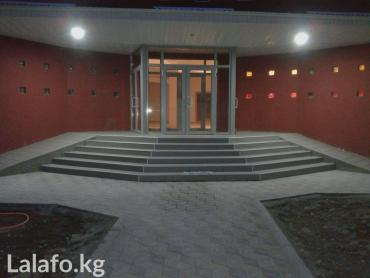 Предлагаем профессиональный ремонт квартир, офисов и др. помещений. Ко в Бишкек