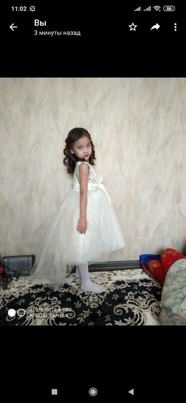 детское велокресло в Кыргызстан: Продаю детское туфли, платье, шлейф снимается. Возраст 5-6лет.цена пла