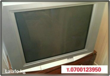 Продаю или меняю телевизор sony( в Бишкек