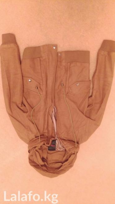 Продам куртку в Бишкек