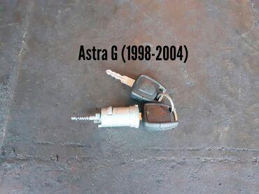 Opel Astra G Zajiqaniya Zamok