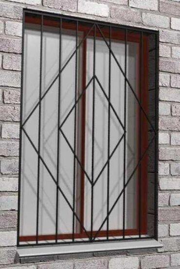 Цены на решетки на окна - Кыргызстан: Решетки