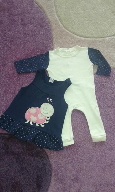 Ostala dečija odeća | Kovilj: Komplet za devojcicu, ocuvan, uzrast 3-6 meseci! Proizvodjac hajdi