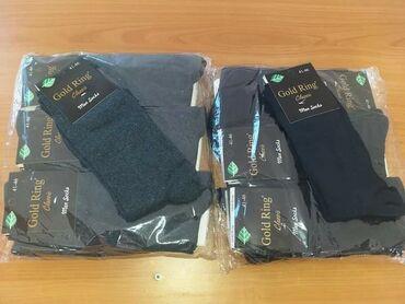 Pantalone braon icna frd - Srbija: Muske carape 5 za 349 ili 10 za 549