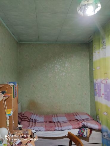 Недвижимость - Студенческое: Продаю катедж два этажа, баня в доме отопление комбинированное, трех
