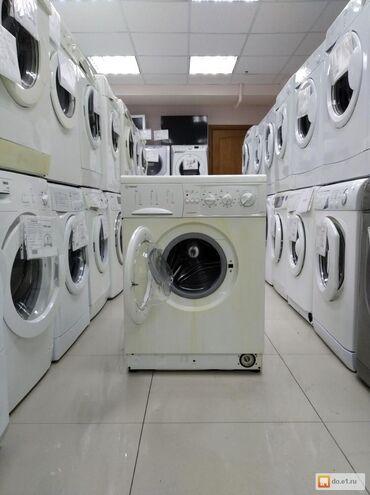 Продаю стиральные машинки автомат LG Samsung Bosch от 3.5 кг до 8кг в