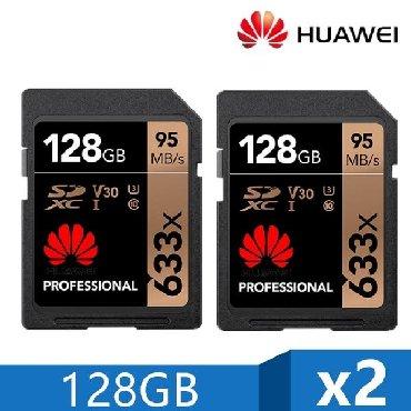 телефоны huawei в Азербайджан: Huawei Orijinal 128Gb Sd kart