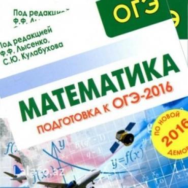 Педагог математики с 1-го по 9 клаcc в в Bakı