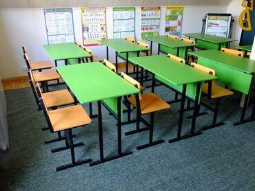 Продаются школьные парты и стулья к ним. Количество: 10 парт, 20