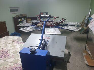 Продаю шелкографию карусель, со всеми оборудованием и даже с остатками