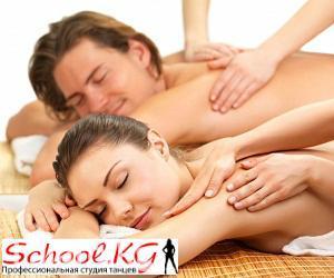 массаж для двоих в Бишкек