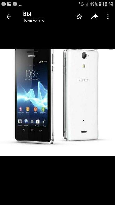 sony z3 compact - Azərbaycan: Sony Xperia V. Batareykasi zeifdi.Zapcast kimi satilir.Karopkasi da