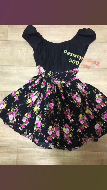 Платье Коктейльное Bershka M