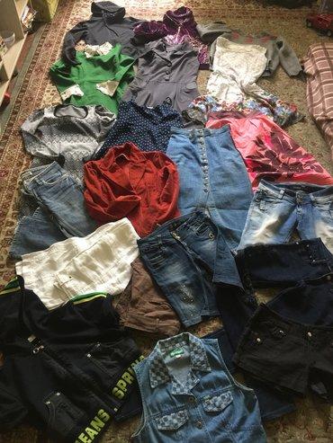 Огромный пакет женской одежды 42-44 размера В условиях карантина