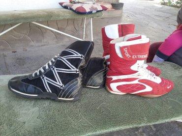спортивная обувь 38р по 400с в Бишкек