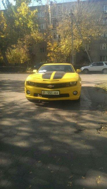 Camri крутая хорошая быстро и сверкает вопщим крутая иашина в Бишкек
