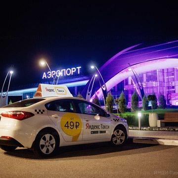 Яндекс.Такси с лич. автоПартнер Яндекс. Такси набирает водителей с