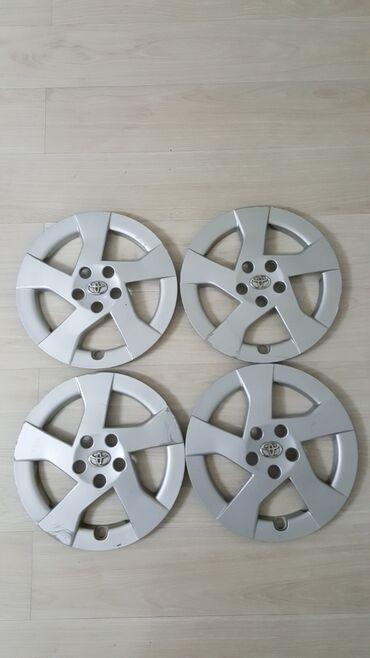 Продаю колпаки на приус кузов (zvw 30) r15 б/у комплект (4шт)состояние