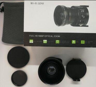 bosch dmf 10 zoom professional в Кыргызстан: Объектив для телефона, Вай Фай объектив (Wi Fi объектив), камера