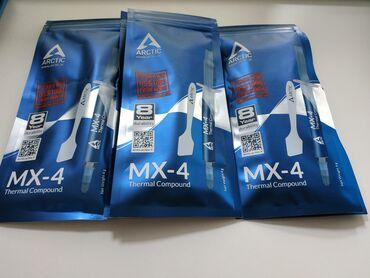 Системы охлаждения - Кыргызстан: Продаю премиум термопасту Actic MX-4 Thermal Compound.В наличии