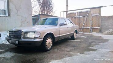 mercedes t1 в Кыргызстан: Mercedes-Benz S-Class 3 л. 1982