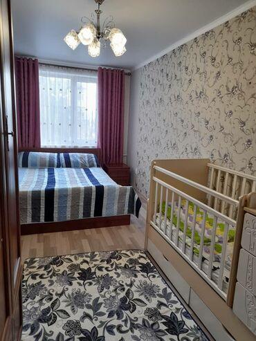 Продается квартира: Южные микрорайоны, 3 комнаты, 58 кв. м