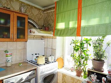 кирпичный завод в бишкеке в Кыргызстан: Продается квартира: 2 комнаты, 46 кв. м