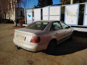 Audi A4 1.8 л. 1996